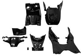 ヤマハ シグナスX FI SE44J インナーカウルセット 7点 黒  外装セット バイクパーツセンター