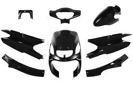 ヤマハ グランドアクシス100 SB01J/SB06J 外装カウルセット 8点 黒 ブラック  GRAND AXIS  塗装済  外装セット  5FA  Gアク  バイクパーツセンター