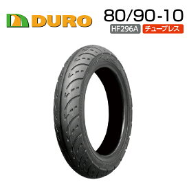 DURO 80/90-10 HF296A  バイク  オートバイ  タイヤ  高品質  ダンロップ  OEM  デューロ  バイクパーツセンター