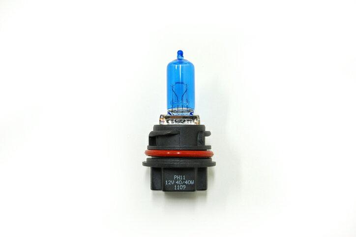 ヘッドライトバルブ PH11 12V40/40W ブルー 青  ライブディオ DioZX等  バイクパーツセンター