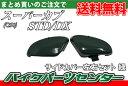 ホンダ スーパーカブ【C50/STD/DX】サイドカバー 左右セット 緑【グリーン】 バイクパーツセンター