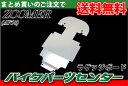 ホンダ ズーマー【AF58】メッキラゲッジボード【カスタム】【ZOOMER】【Zoomer】【zoomer】 バイクパーツセンター