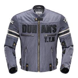 DUHAN モーターサイクル メッシュジャケット グレー 3シーズン  Lサイズ  ドゥーハン  プロテクター付  インナーパッド  ライディングウェア  バイク用  バイクパーツセンターDUHAN バイク ジャケット 夏