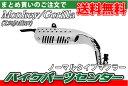 ホンダ モンキー用マフラー【ゴリラ】Z50J対応 ノーマルタイプ【純正タイプ】 バイクパーツセンター