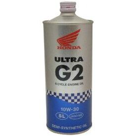 ホンダ純正エンジンオイル ウルトラ G2 10W-30 エンジンオイル  1L  10W30  バイクパーツセンター