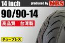 【NBS】90/90-14 【バイク】【オートバイ】【タイヤ】【高品質】 バイクパーツセンター