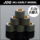ヤマハ ウエイトローラーセット 5.0g φ15×12 6個入 ジョグ 3KJ等【JOG】 バイクパーツセンター