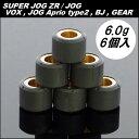 ヤマハ ウェイトローラーセット 6.0g φ15×12 6個入 ジョグ 3KJ等【JOG】 バイクパーツセンター