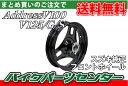 【スズキ純正】アドレスV100【CE11A】V125 フロントホイール バイクパーツセンター