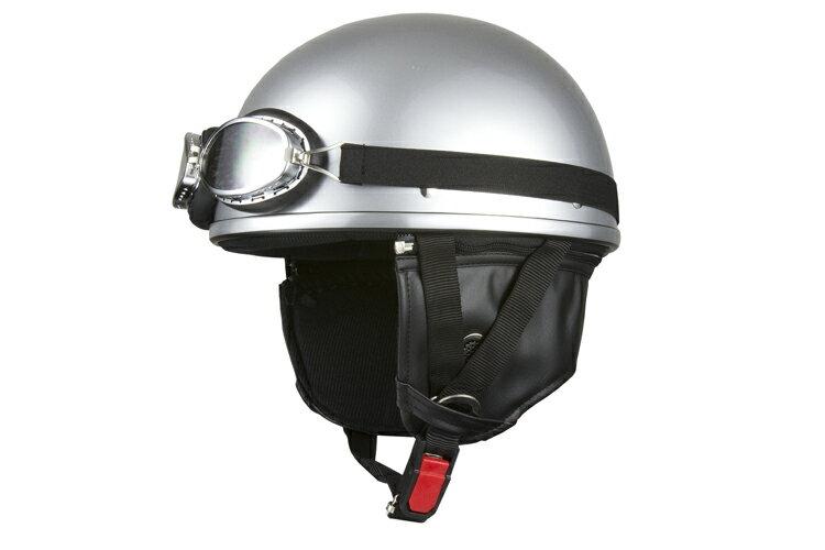 ビンテージヘルメット 【ゴーグル付き】 シルバー【フリーサイズ】【124cc以下】【耳あて着脱可能】【SG規格適合 PSCマーク付】【バイク】【オートバイ】【ヘルメット】【半帽】 バイクパーツセンター