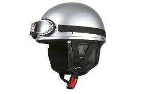 ビンテージヘルメット  ゴーグル付き  シルバー フリーサイズ  124cc以下  耳あて着脱可能  SG規格適合 PSCマーク付  バイク  オートバイ  ヘルメット  半帽  バイクパーツセンター