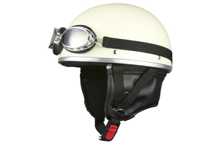 ビンテージヘルメット  ゴーグル付き  ベージュ フリーサイズ  124cc以下  耳あて着脱可能  SG規格適合 PSCマーク付  バイク  オートバイ  ヘルメット  半帽  バイクパーツセンター