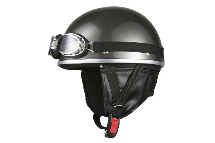 ビンテージヘルメット  ゴーグル付き  ガンメタ フリーサイズ  124cc以下  耳あて着脱可能  SG規格適合 PSCマーク付  バイク  オートバイ  ヘルメット  半帽  バイクパーツセンター