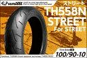 【UNILLI】100/90-10【ストリート】【バイク】【オートバイ】【タイヤ】【高品質】 バイクパーツセンター