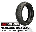 【ナンカン】ローディアック WF-1 160/60 ZR 17 NANKANG ROADIAC リアタイヤ バイクパーツセンター