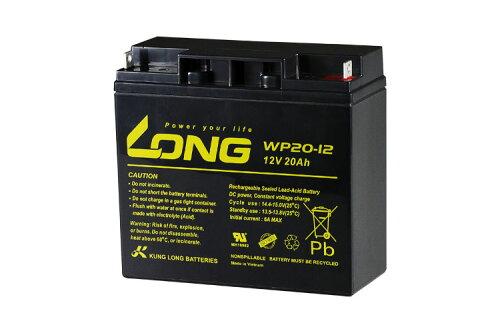 WP20-12【12V20Ah】UPS・防災・防犯・システム等多目的バッテリーLONGバッテリーバイクパーツセンター
