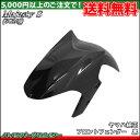 【ヤマハ純正】S-MAX155 フロントフェンダー 黒 【外装】バイクパーツセンター