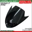 【ヤマハ純正】S-MAX155 フロントパネル バイクパーツセンター