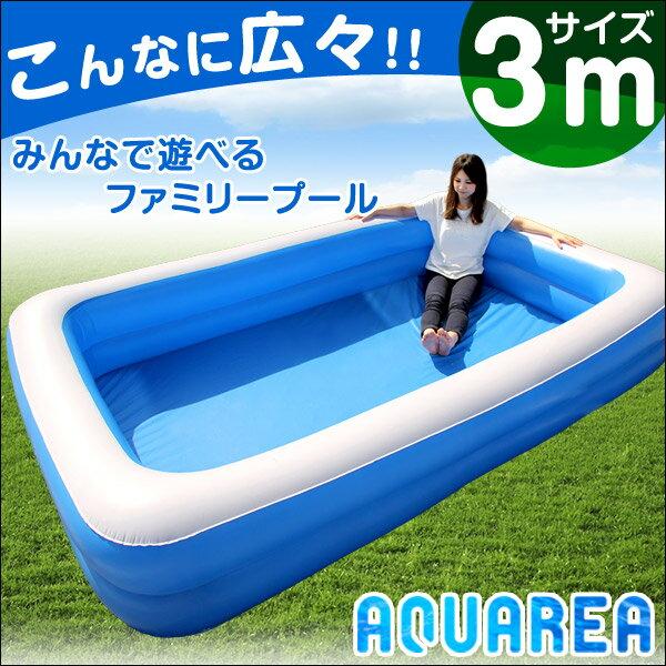 【送料無料】 プール ファミリープール 3m 大型 318x186x51cm 長方形 ジャイアント ファミリープール ビニールプール 家庭用プール 大型プール 子供用 水遊び
