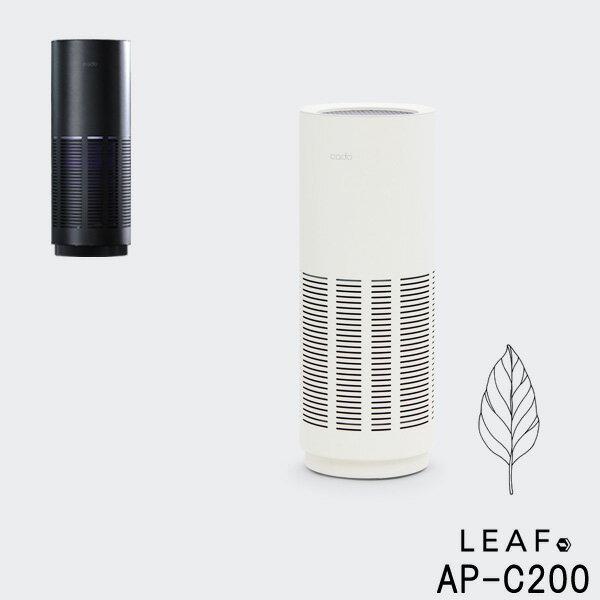 【送料無料】 空気清浄器 cado カドー 22畳 AP-C200 フィルター 花粉 PM2.5 コンパクト スピード 除去 ウイルス たばこ ホコリ 細菌 脱臭 除菌 HEPAフィルター センサー セルフクリーニング ファン 清浄機 浄化 スリム