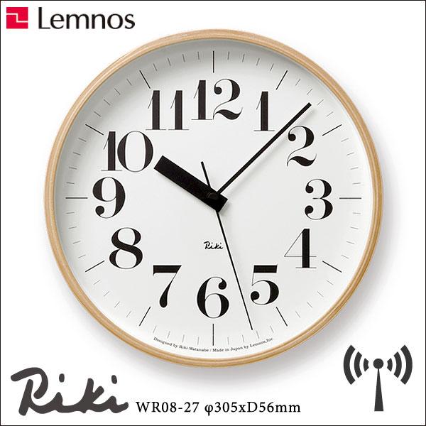 【送料無料】 掛け時計 電波時計 LEMNOS レムノス Riki clock リキクロック WR08-27 渡辺カ デザイン 壁掛け時計 時計 掛時計 連続秒針 音がしない 電波 壁掛け 壁 木 木製 北欧 新築 内祝い 細字 M φ305mm おしゃれ シンプル