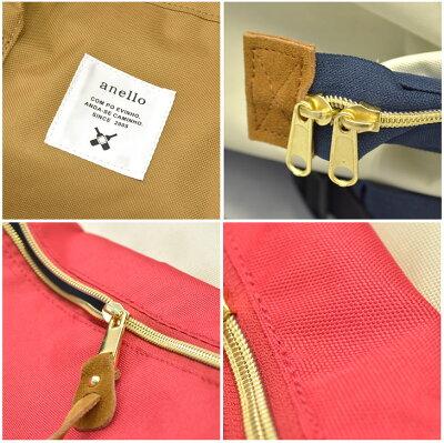 正規品anelloリュックLアネロリュック鞄かばんレディースがま口大人マザーズリュックバッグ大容量計量リュックサックバックパックデイパック