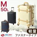 【送料無料】 アンティーク キャリーケース Mサイズ 50L 軽量 TSAロック キャリーバック トランク キャリー 4輪 旅行…