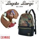 【送料無料】【新色追加】【正規品】 Legato Largo レガートラルゴ リュック レディース 大人 レザー 大容量 軽量 10ポケット かわいい ママリュック マザーズリュック マザーズバッグ