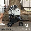 【送料無料】 AIRBUGGY for Dog エアバギー ドッグカート ペットカート M 折りたたみ M 多頭 小型犬 中型犬 犬用 カー…
