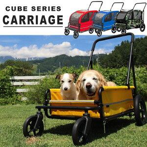 <送料無料> AIRBUGGY for Dog エアバギー ドッグカート ペットカート 折りたたみ 多頭 中型犬 大型犬 犬用 カート 犬 CARRIAGE キャリー ワゴン バッグ ペット用 キャリーワゴン イヌ いぬ ペット