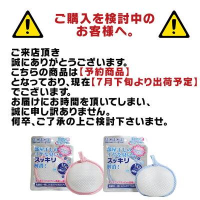 洗濯槽も綺麗に洗たくマグちゃん洗濯除菌消臭日本製
