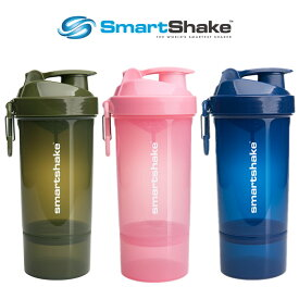 【送料無料】『スマートシェイク ORIGINAL2GO ONE 800ml』【SmartShake プロテインシェイカー プロテインボトル 水筒 直飲み スポーツボトル ジム用 マイボトル】
