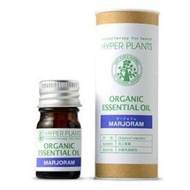 『ハイパープランツ オーガニックエッセンシャルオイル マージョラム 5ml HE0022』【HYPER PLANTS アロマオイル】