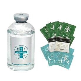 【送料無料】『バイオリンク EGF エクストラエッセンス 60ml (さっぱり)』<美容液>【EGF美容液 日本EGF協会認定化粧品 BIOLINK イージーエフ ヒアルロン酸 コラーゲン】