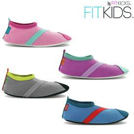 【メール便 送料無料】『FITKICKS KIDS フィットキックス キッズ』〜超計量コンパクトシューズ〜【シューズ 靴 キッズ kids 子供用 軽量 コンパクト 携帯靴】