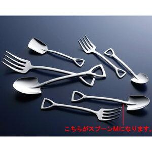 【ゆうパケット対応】『スコップ スプーン M』[セイラス]【テーブルウェア キッチン カトラリー スプーン】