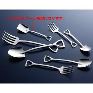 【ゆうパケット対応】『スコップ スプーン 角型』[セイラス]【テーブルウェア キッチン カトラリー スプーン】