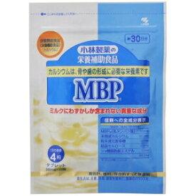【メール便送料250円】『小林製薬 MBP(120粒)』【小林製薬のカルシウム栄養補助食品 無添加】