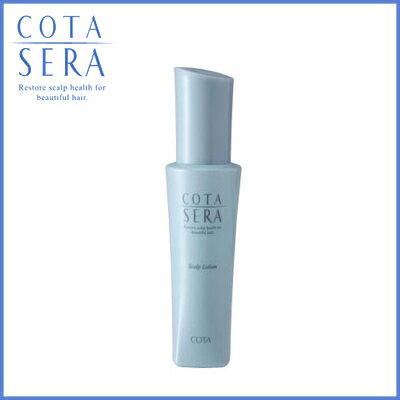 【送料無料】『コタセラ スキャルプ ローション 100ml』【COTA SERA】