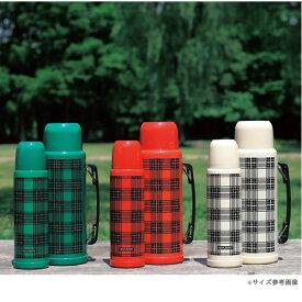 【送料無料】『エジンバラ2 サーモスボトル 1200』 (レッド/クリーム/グリーン)【真空断熱 保温 保冷 サーモス ボトル ステンレス 水筒 チェック】