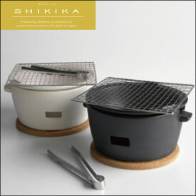 【送料無料】『ロロ SHIKIKA 炭焼き水コンロ 大 Lサイズ』[LOLO grill L]【シキカ 炭焼き 炭火焼 水コンロ コンロ しちりん 七輪】