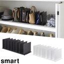 【山崎実業】『smart バッグ収納スタンド 2個組 スマート』※ホワイト、ブラック6月中旬入荷予定【返品交換不可】【バ…