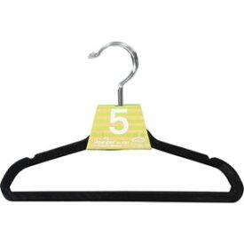 『キッズ ノンスリップハンガー 5本セット ブラック』【すべらないハンガー キッズ用 子供用 ハンガー 衣類 雑貨】