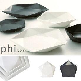 『小田陶器 phi ファイ 23プレート』【日本製 皿 お皿 プレート 食器 キッチン 雑貨】