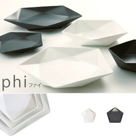 『小田陶器 phi ファイ 10プレート』【日本製 皿 お皿 プレート 食器 キッチン 雑貨】