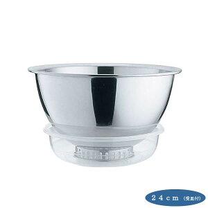 『洗米ボール 24cm 受皿付』【米 お米 ボウル ボール お米研ぎ 調理 キッチン 雑貨】