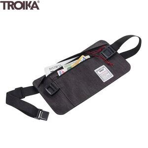 『ドイツ トロイカ ビジネスベルトバッグ グレイ BBG57-GY』【TROIKA ベルトバッグ スキミング防止 バッグ ポーチ 収納 旅行 セキュリティポーチ パスポートケース マネーベルト】