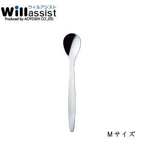 【ゆうパケット・ネコポス対応】『ウィルアシスト フラットライトスプーン M 242』【介護用品 福祉用具 福祉食器具】