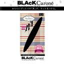 『ブラックキャロン ブラック・スワン つま先ナシ着圧ハイソックス 75デニール BCMH21』【BLAcK Carone/ブラックキャ…
