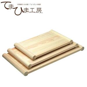 『てまひま工房 ひのき 清潔 浮かせ両面まな板 大 81789』[自立まな板 調理道具 檜 桧 木製]